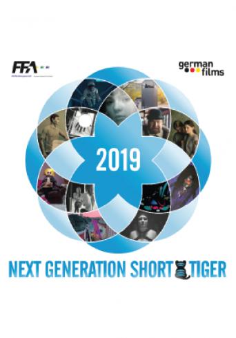 Next Generation Short Tiger 2019