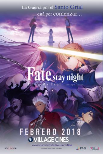 Fate/Stay Night Heaven's Feel: Parte 1