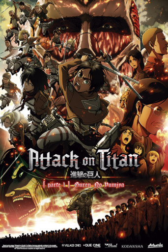 Attack on Titan: Guren no Yumiya
