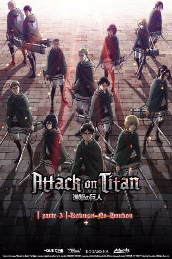 Attack on Titan: Kakusei no Hoko