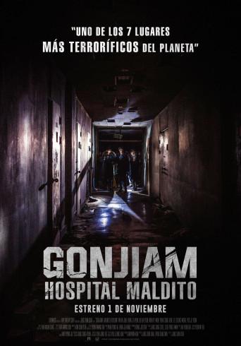 Poster de:1 Gonjiam: Hospital Maldito